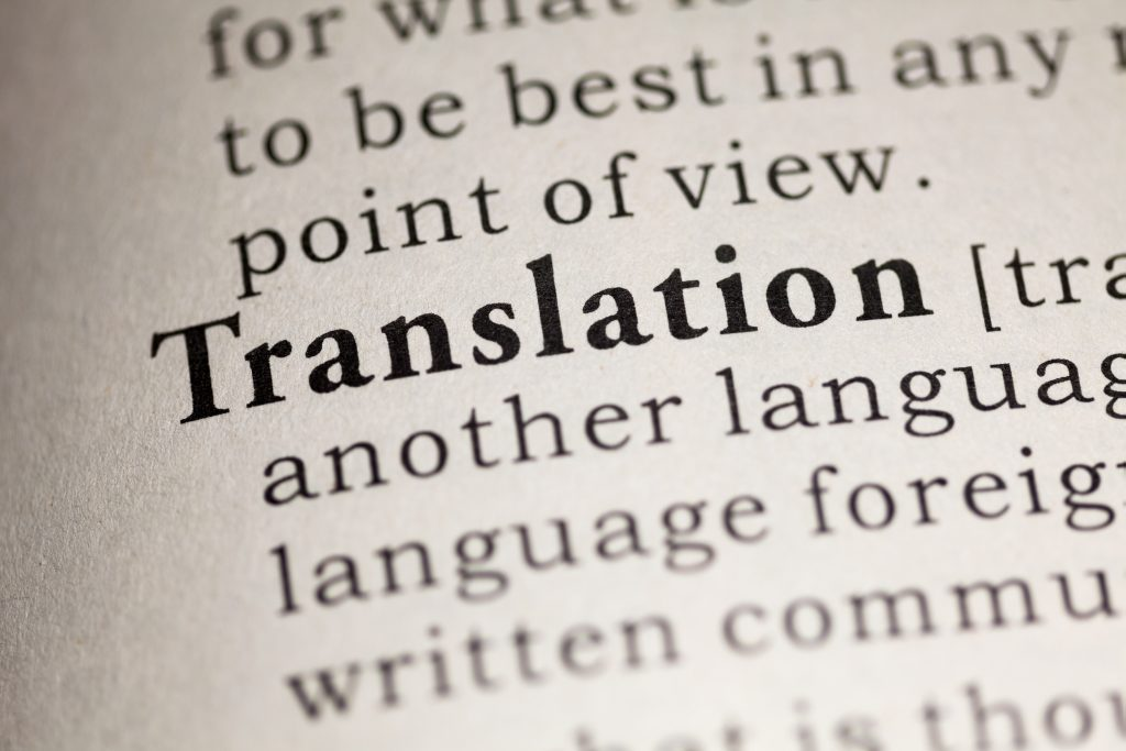 Translating the Untranslatable: A New Approach from Susan Bernofsky