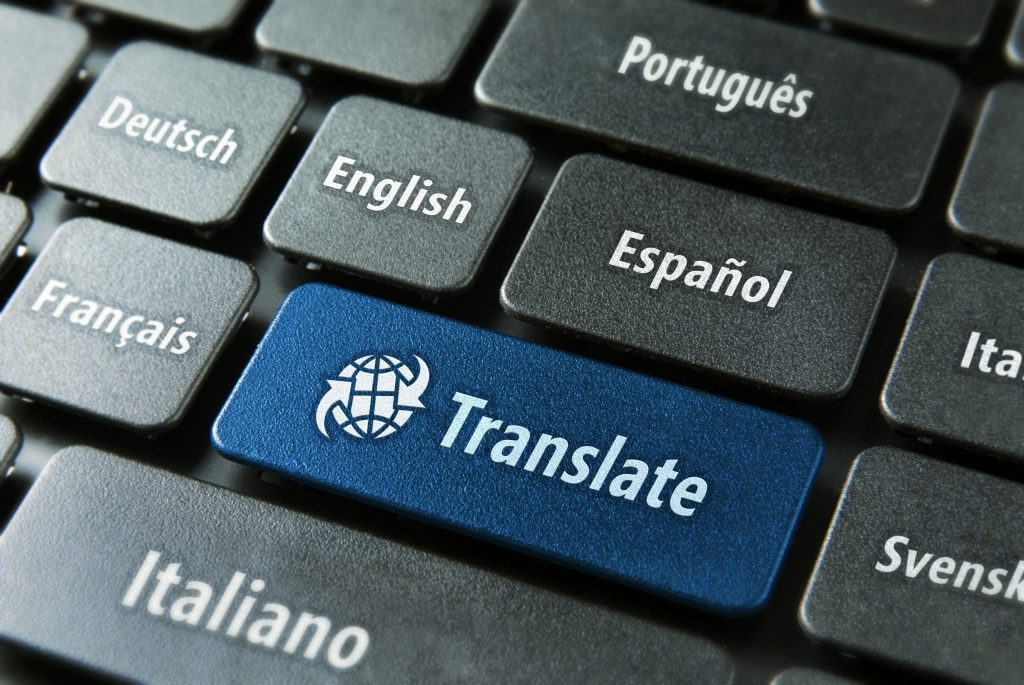 Translate button