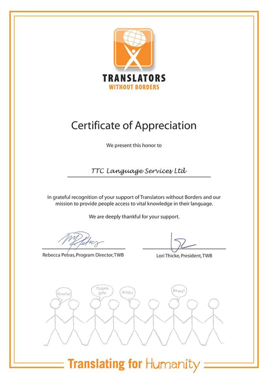 Certificate of Appreciation to TTC Language Services by TWB Award