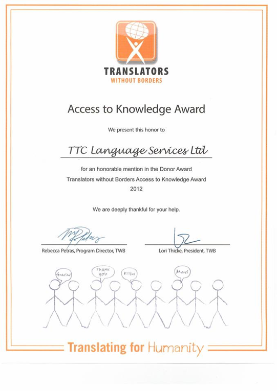 Access to Knowledge Award to TTC Language Services Ltd. by Translators Without Borders Award