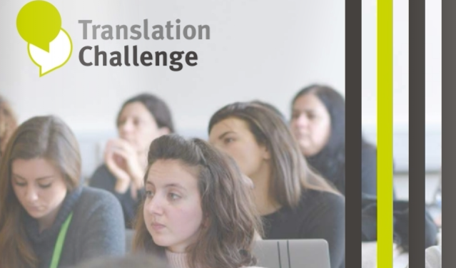 2018 Translation Challenge run by TTC wetranslate in University of Essex and Dokuz Eylul University