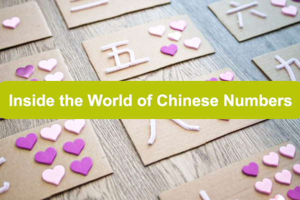 Inside-the-World-of-Chinese-Numbers