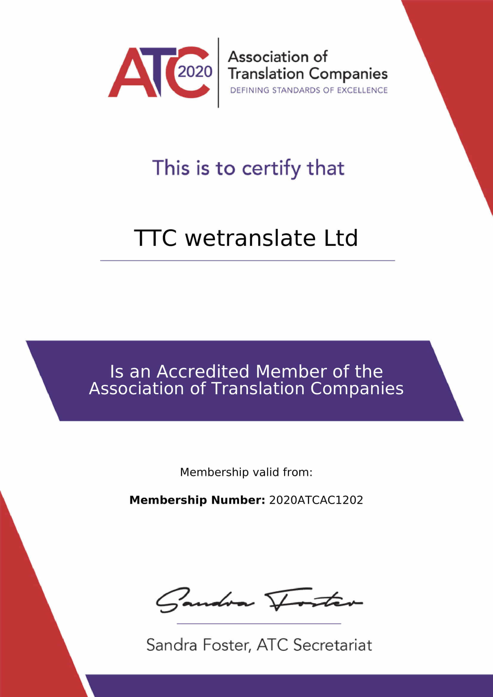 TTC wetranslate ATC Membership Certificate